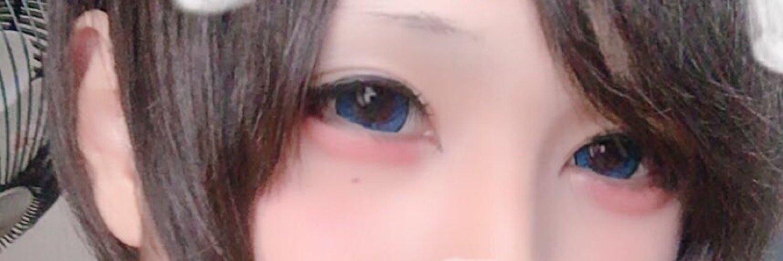 yuinagenderless_banner