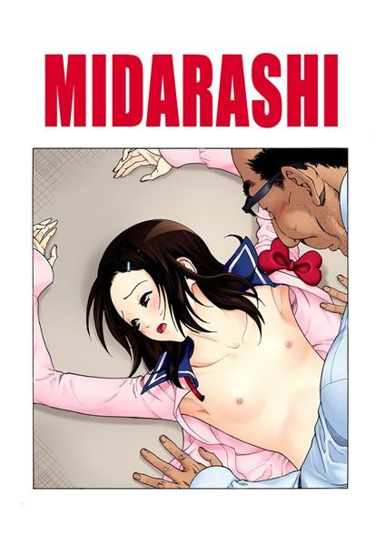 MIDARASHI (6)